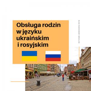 Pogrzeby Wrocław, Ukraina, Rosja